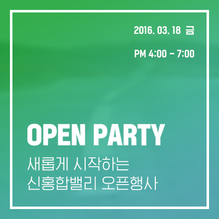 open_thumnail_160310-2