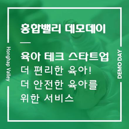 정사각형-탬플릿(6월)